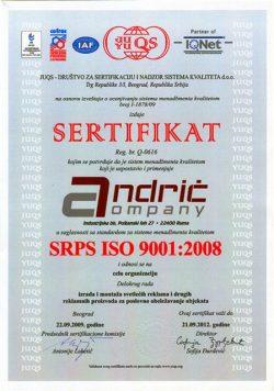 12-4-sertifikat